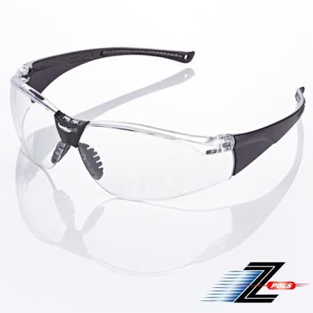 【視鼎Z-POLS】帥氣頂級防爆PC透明鏡片 抗UV400 運動防風眼鏡!盒裝全配!