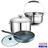 【西華SILWA】 不鏽鋼免火再煮鍋/免火再煮節能鍋5L+經典小炒鍋28CM