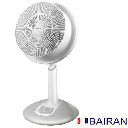▼【白朗BAIRAN】12吋噴流空氣循環扇(FBTF-A62)