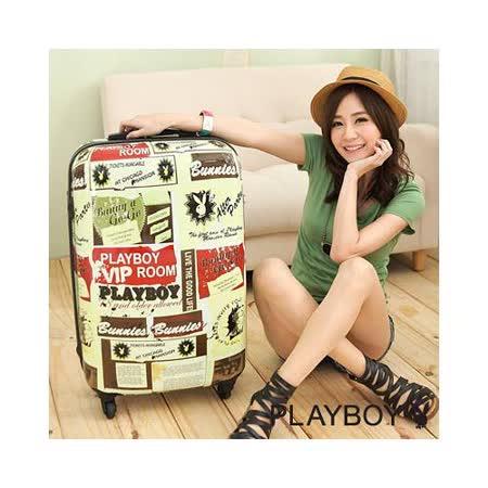PLAYBOY-Fly away行李箱系列24吋 -米色