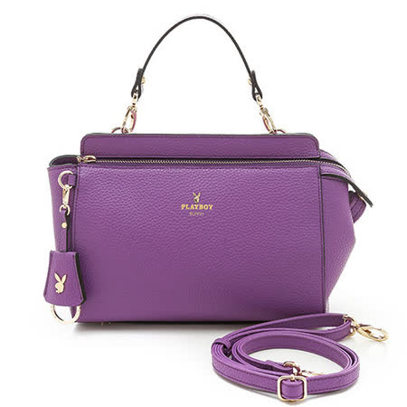 PLAYBOY- Arm Candy 系列2WAY橫式手提包-紫色