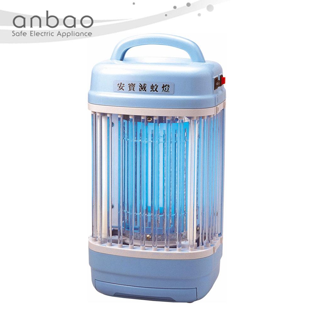 【安寶】8W捕蚊燈AB-9208送電蚊拍
