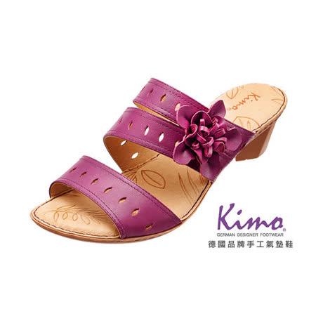 【Kimo德國品牌手工氣墊鞋】立體花飾洞洞風低跟涼拖鞋_迷戀紫(黃/藍/紫_K14SF038149)