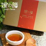 【媛之膳】黑羽土雞滴雞精 10包/盒