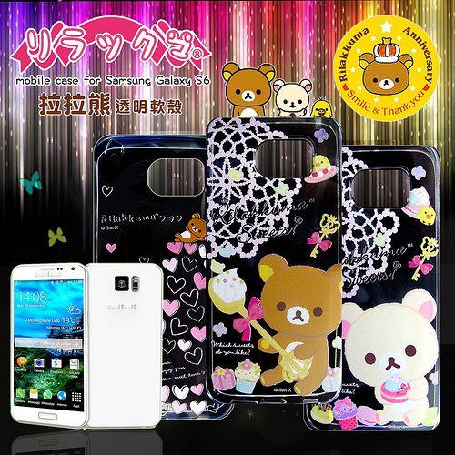 Rilakkuma拉拉熊懶懶熊 三星 Samsung Galaxy S6 G9200 透明