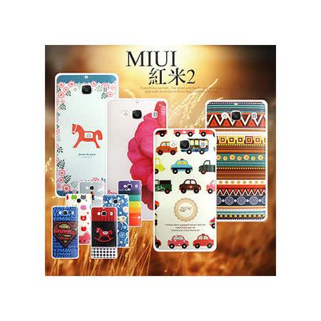 VXTRA MIUI 紅米機2代 / 紅米2 藝術彩繪手機背蓋 手機殼
