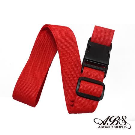 ABS愛貝斯 台灣製造繽紛旅行箱束帶 亮紅B2