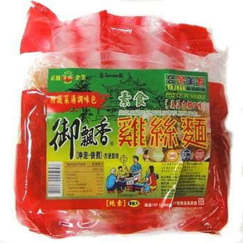 正統 御飄香素食雞絲麵60g*4包