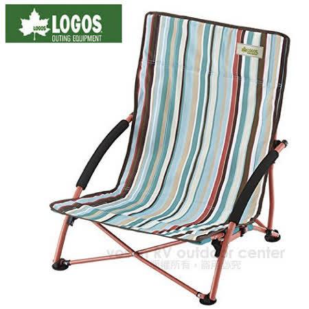 【日本 LOGOS】條紋迷地椅.低腳椅.休閒椅.摺疊椅.折疊椅.導演椅.童軍椅.野營椅.折疊椅.迷你地椅/低重心設計/73173034 藍