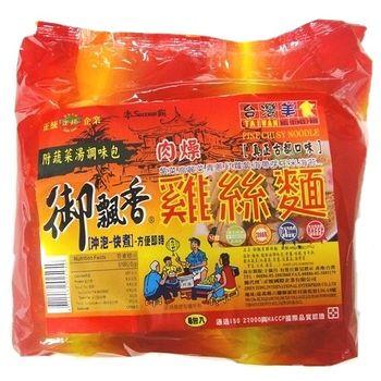 正統 御飄香肉燥雞絲麵60g*4包