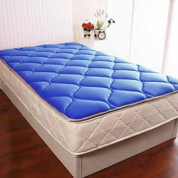 HomeBeauty 舒眠彈性支撐日式收納睡墊 -單人(海洋藍)