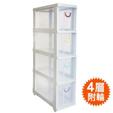 [百貨通] 4層收納櫃附輪 收納箱 抽屜整理箱