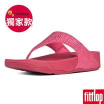 FitFlop™ _ROKKIT™-莓果色