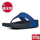 FitFlop™ _ROKKIT™-淺藍