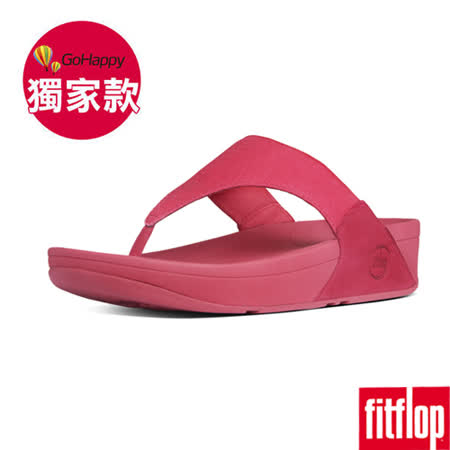 FitFlop™ _LULU CANVAS™-莓果色