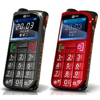 iNO 3G雙卡極簡風老人御用手機 CP39