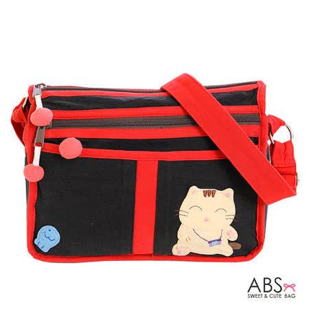ABS貝斯貓 Smile Cat 小型多格層拼布肩背包 斜背包(黑/紅)88-105