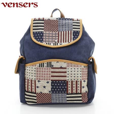【Vensers】韓潮頂級棉麻包系列~後背包(C600301藍色)