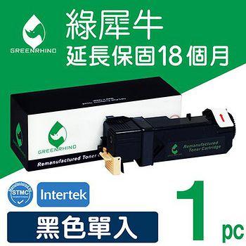綠犀牛 for Fuji Xerox 黑色環保碳粉匣 CT201114