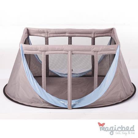 法國 Magic Bed 折疊娃娃床 (水藍色)