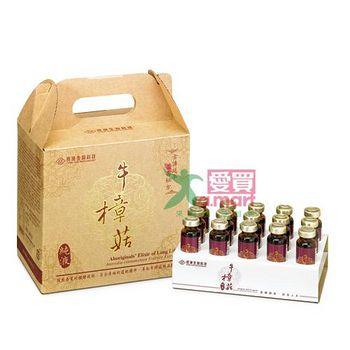 長庚生技 牛樟菇純液_家庭裝 x2盒 (20ml/瓶,30瓶入)全素可食