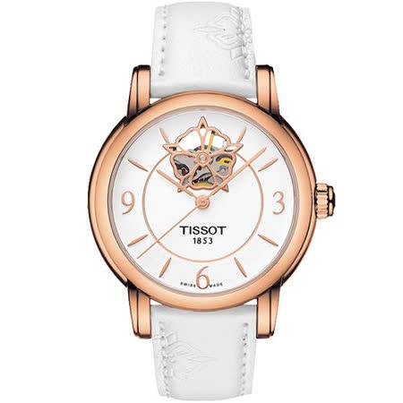 TISSOT Lady-Heart  開心花朵 鏤空機械女錶(白+玫瑰金/34mm) T0502073701704