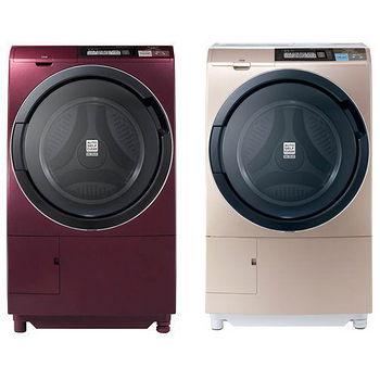 HITACHI 日立 SFSD6100TV/ SFSD6100TN尼加拉飛瀑滾筒洗衣機(光燦紫/香檳金)★指定區域配送安裝★