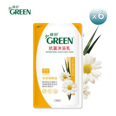 綠的GREEN 抗菌沐浴乳補充包-洋甘菊精油700ml*12