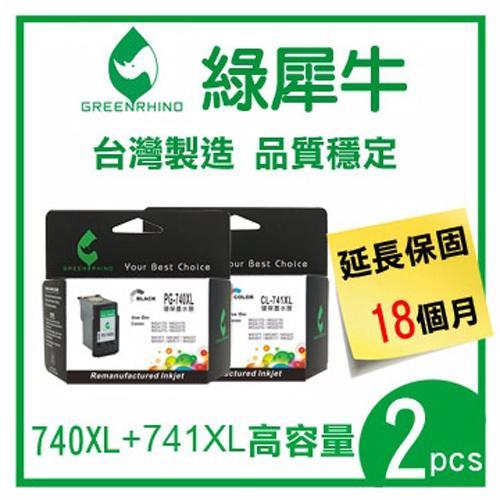 綠犀牛 for CANON 黑 彩高容量環保墨水匣 組 PG~740XL CL~741XL