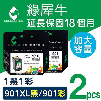綠犀牛 for HP NO.901XL+NO.901 ★1黑1彩超值組★高容量環保墨水匣 CC654AA+CC656AA