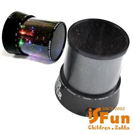 【iSFun】居家天文台*LED投影燈/夜燈