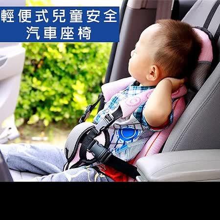 DF 童趣館 - 輕便式兒童汽車安全座椅加高加厚寶寶安全座椅(顏色隨機)