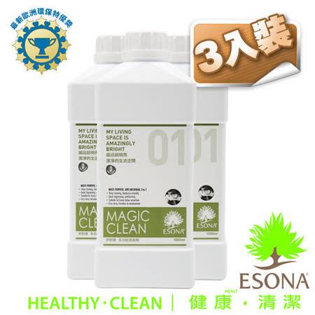 曜兆ESONA天然環保獎一號多功能清潔劑1公升-三入裝