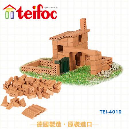 【私心大推】gohappy【德國teifoc】益智磚塊建築玩具(TEI4010)價錢太平洋 sogo 天母 店