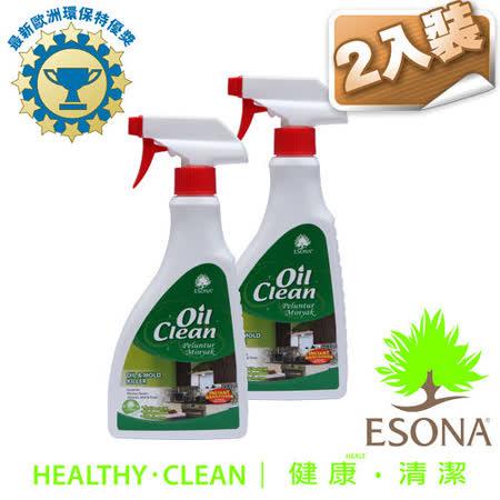 曜兆ESONA微泡沫天然環保獎廚房清潔劑500ml-二入裝