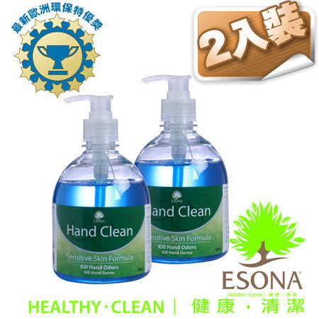 曜兆ESONA微泡沫天然環保獎洗手液500ml-二入裝