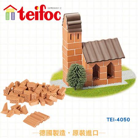 【好物分享】gohappy 購物網【德國teifoc】益智磚塊建築玩具(TEI4050)心得大 遠 百 9 樓