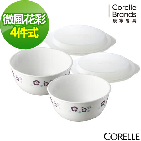 【美國康寧 CORELLE】康寧微風花彩4件式餐盤組(401)