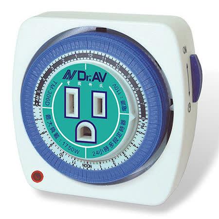 【Dr.AV】24小時機械式省電定時器(TM-306D)2入