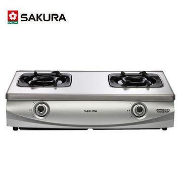 櫻花 G-5900S 兩口雙炫火珍珠壓紋台爐 不鏽鋼