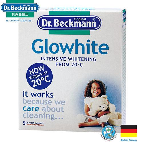 德國 ~Dr. Beckmann~貝克曼博士超亮白洗劑^(40gx5包^)盒
