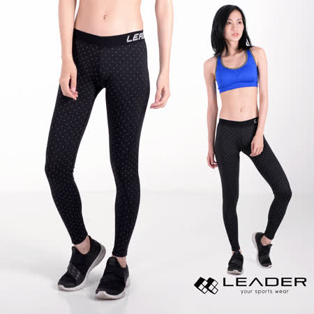 【Leader】女性專用 DotFit運動壓縮緊身褲(小圓點點)