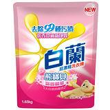 ★超值2入組★白蘭含熊寶貝馨香精華洗衣精補充包1.65kg