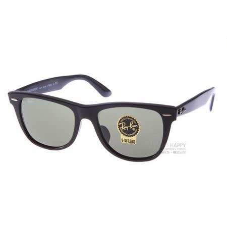 RayBan太陽眼鏡 全球熱銷百搭必備(亮黑) #RB2140F 901-54mm