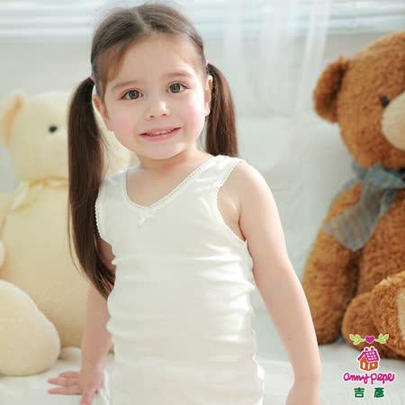 【Anny pepe】女童吸濕排汗木漿棉背心