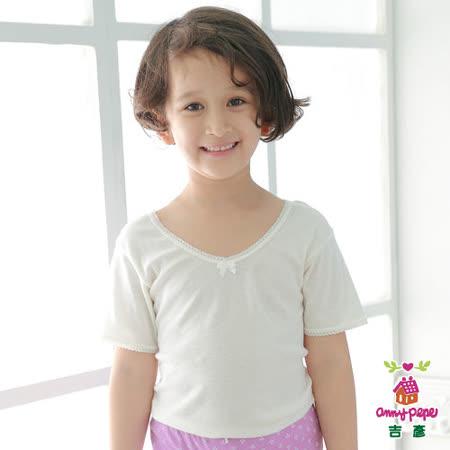 【Anny pepe】女童吸濕排汗木漿棉短袖