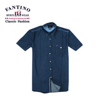 【FANTINO】男款 復古懷舊素面襯衫(深藍) 434521