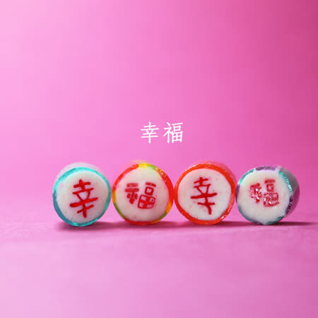 Papabubble-西班牙手工糖(幸福、袋裝、60g)