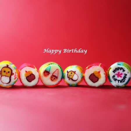 Papabubble-西班牙手工糖(Happy Birthday、袋裝、60g)