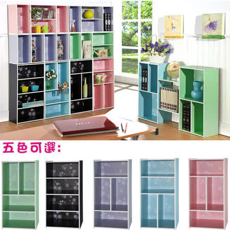 【網購】gohappy 線上快樂購[百貨通] 夢幻四格收納書櫃好嗎最 便宜 網 路 量販 店
